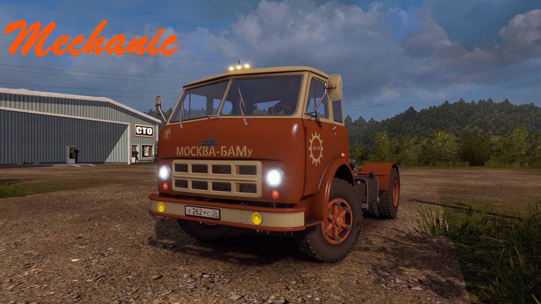 МАЗ-500 - ETS 2.