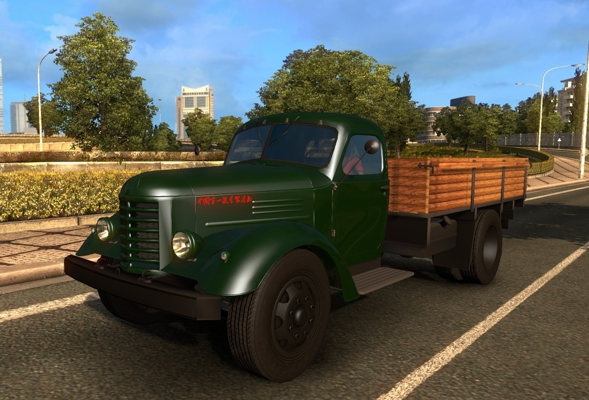 FAW CA-10 - ETS 2.