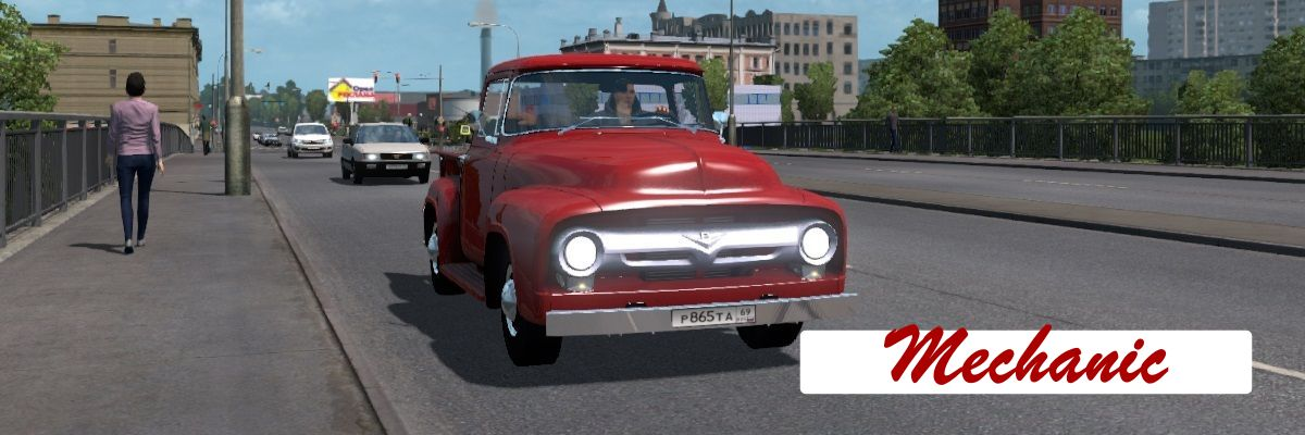 FORD F-100 - ETS 2.