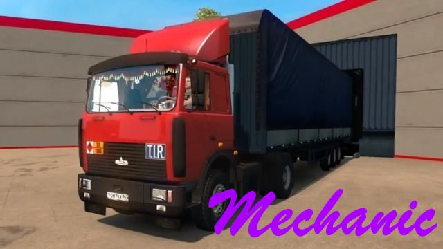 МАЗ-54323 - ETS 2.