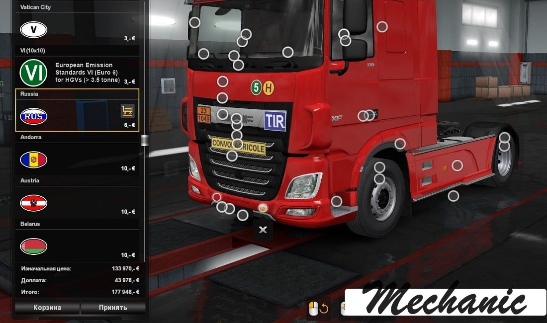 SIGNS ON YOUR TRUCK - ETS 2.